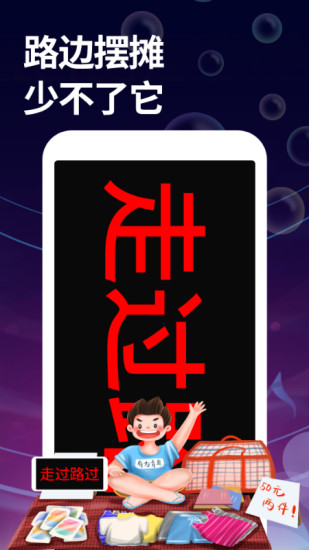 字幕大师 V3.1.1 安卓版截图3