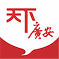 天下广安 V3.4.2 安卓版