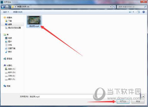 ShotCut21中文破解版