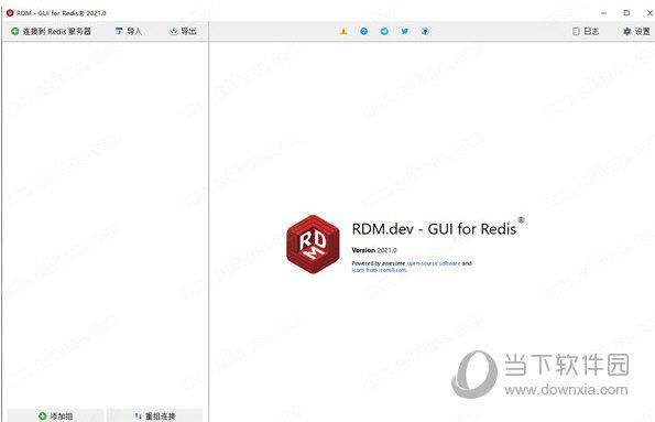 Redis Desktop Manager2021中文版