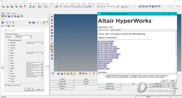 HyperWorks2021中文破解版