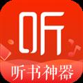 喜马拉雅华为荣耀定制版 V6.6.48.3 去广告破解版