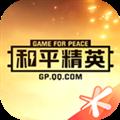 和平营地无限营地币版 V3.10.5.481 安卓版