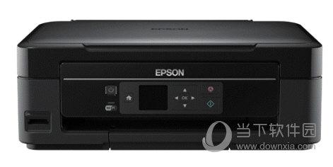 惠普8500a打印机驱动