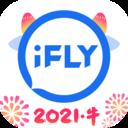 讯飞输入法 V10.0.10 安卓最新版