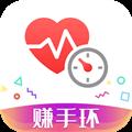 体检宝测血压视力心率 V5.5.5 安卓最新版