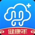 健康云 V5.3.0 安卓版