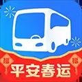 巴士管家手机版 V6.5.0 安卓最新版