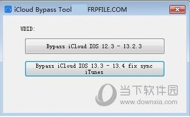 iCloud Bypass工具Win版下载