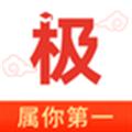极志愿 V3.4.7 安卓版