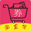 淘东呗 V1.0.5 安卓版