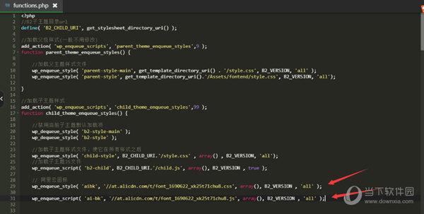 WHMCS7.10.2破解汉化版