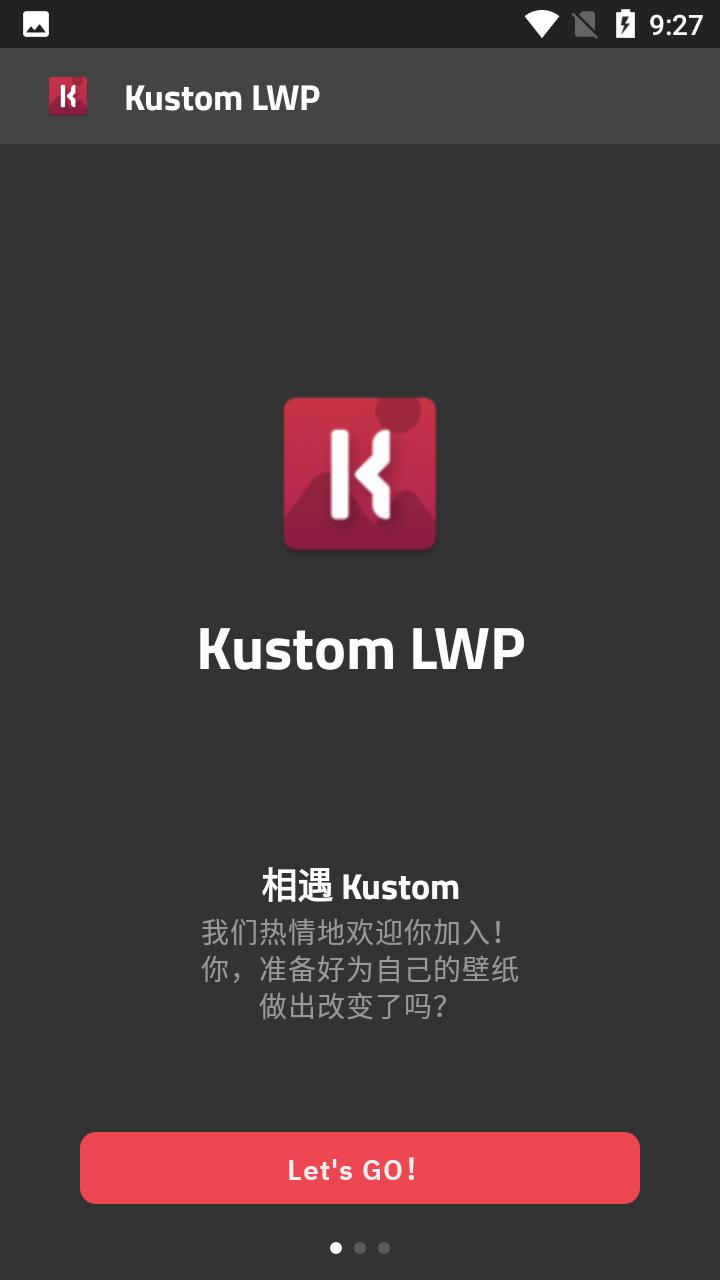 Kustom LWP专业版 V3.52b102215 安卓破解版截图4