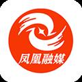 凤凰融媒 V1.0.0 安卓版