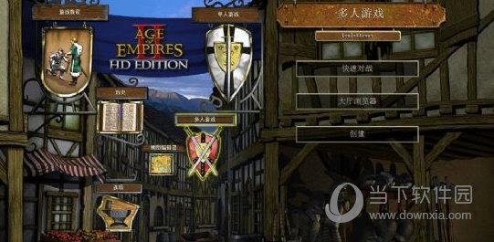 帝国时代2高清版免Steam补丁