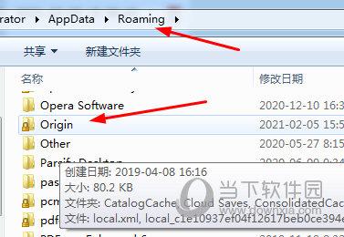 Origin文件夹