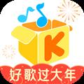 酷我音乐TV版 V9.3.7.5 安卓版