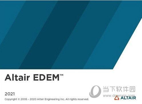 Altair EDEM2021软件下载