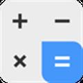 计算器极速版 V4.0.3 安卓版