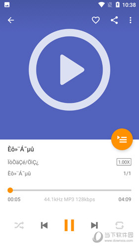 Omnia Music Player