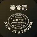 央联美食港 V1.0.10 安卓版