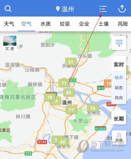 蔚蓝地图官方版下载