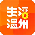 生活温州 V0.1.56 安卓版