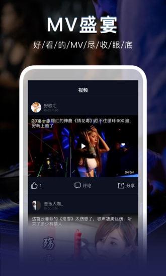 DJ秀无广告版 V4.4.6 安卓版截图4
