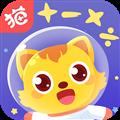 猫小帅数学 V1.0.0 安卓版