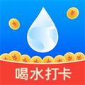 喝水打卡 V1.0.1 安卓版