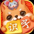 识字环游记 V1.3.1 安卓版