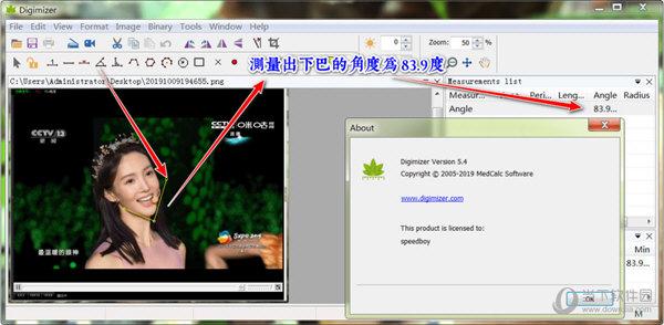 Digimizer 5.4汉化版