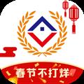 惠民商城 V1.1.4 安卓版