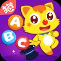 猫小帅ABC V1.0.8 安卓版