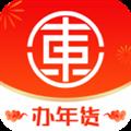 东港同城 V7.5.1 安卓版