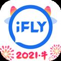 讯飞输入法谷歌精简版 V10.0.10 安卓版