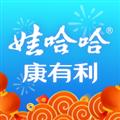 娃哈哈康有利 V1.4.1 安卓版
