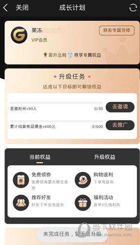 果冻宝盒APP官方下载