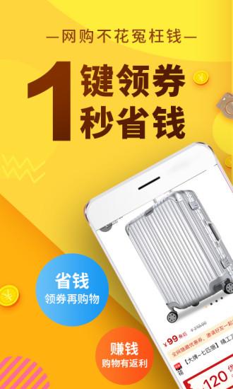 果冻宝盒 V3.4.4 安卓版截图2
