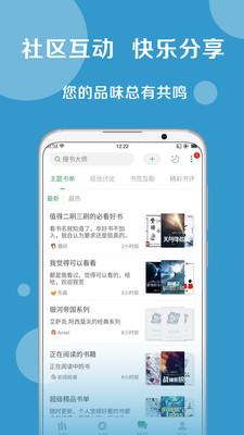 搜书大师 V22.2 安卓最新版截图4