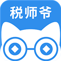 税师爷 V2.0.1 安卓版