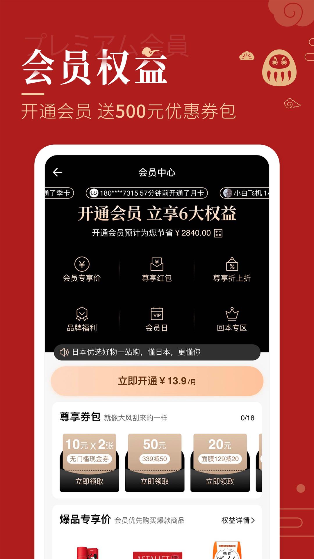 豌豆公主 V6.10.1 安卓版截图5