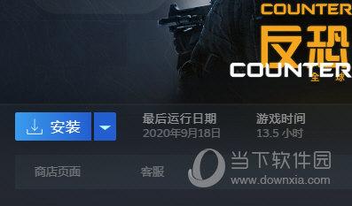 蒸汽平台下载游戏