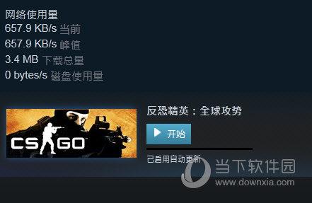 蒸汽平台游戏下载页面