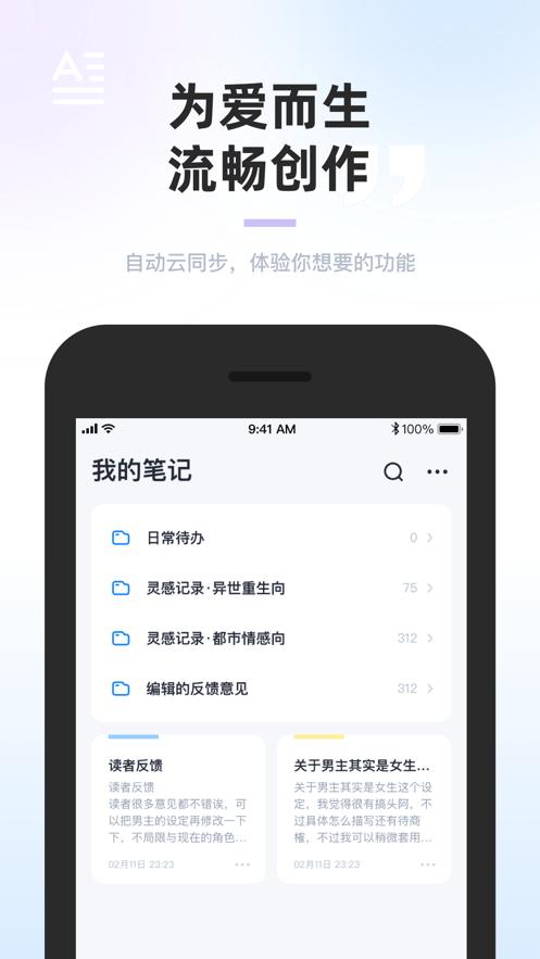 墨咕 V0.0.2 安卓版截图1