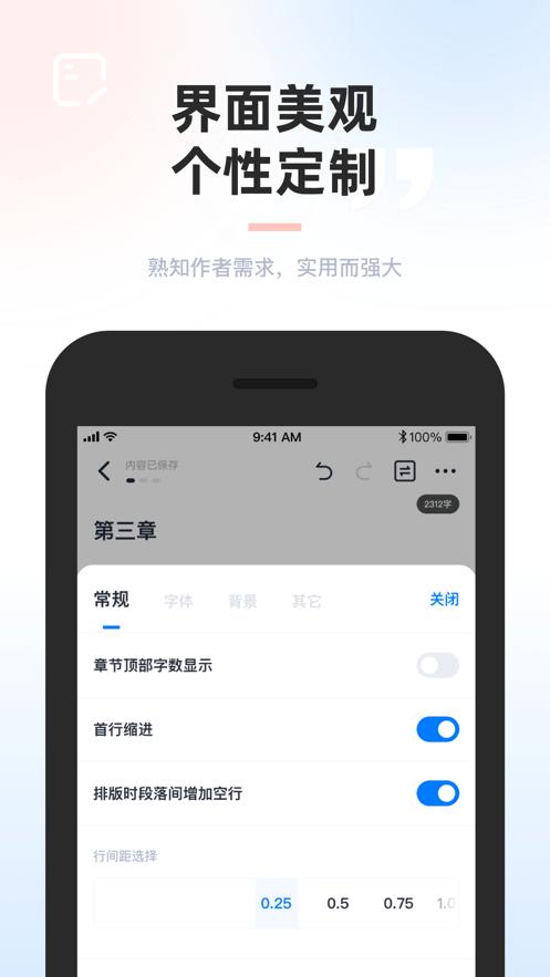 墨咕 V0.0.2 安卓版截图3