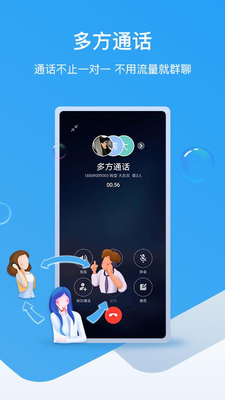 和生活爱辽宁客户端 V3.7.3 安卓官方版截图1