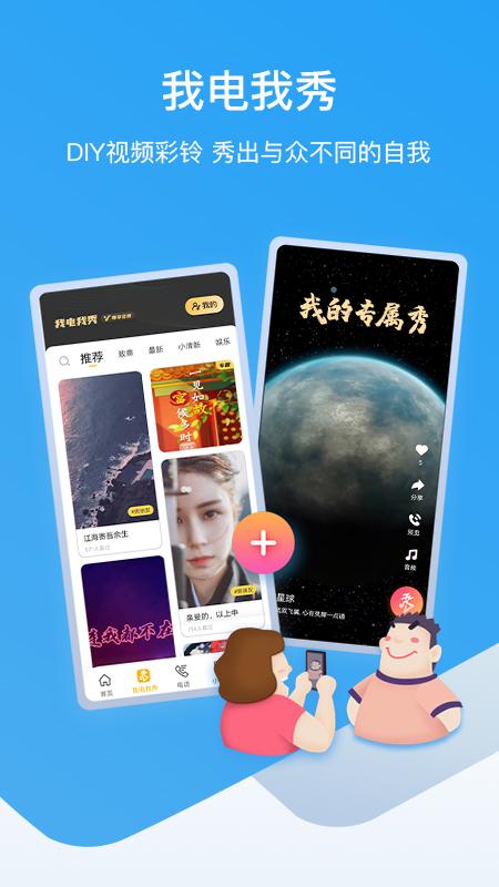 和生活爱辽宁客户端 V3.7.3 安卓官方版截图3