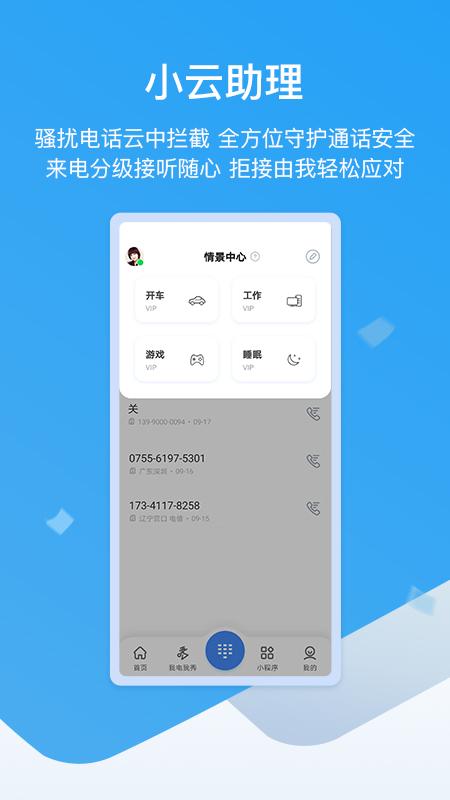 和生活爱辽宁客户端 V3.7.3 安卓官方版截图2