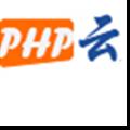 php云人才系统